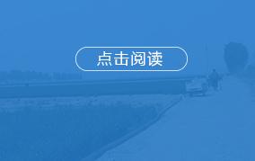河北农村无线运营商走访全记录